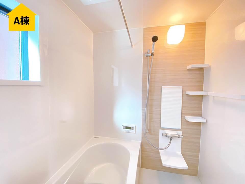 A棟 浴室