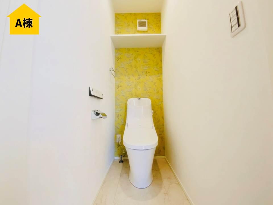 A棟 1階トイレ